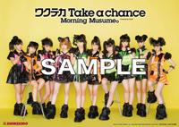 Poster Wakuteka Take a Chance Morning Musume Shinseido