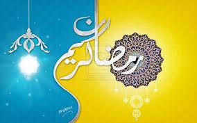 Annoncez la bonne nouvelle de ramadan