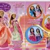 Poupées Winx Club Princesses Féériques