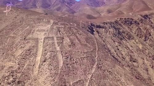 ALIEN PROJECT - Les Êtres de Nazca - page 7.