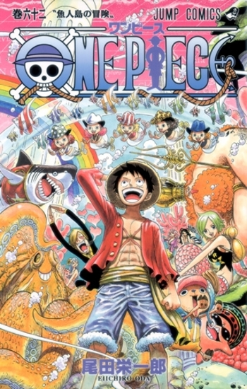one-piece-tome-62