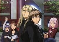 Guilty Crown 00 vostfr ♪