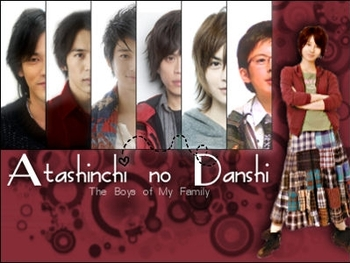 atashinchi_no_danshi_signature_by_kokoronoexists