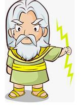 Mes idées déco (Zeus)