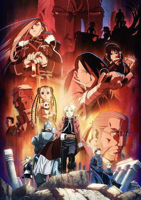 FullMetal Alchemist Brotherhood vf