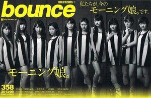 Scans 25/08/2013