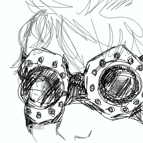 Les lunettes infrarouge