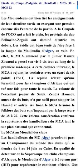 2007  Finale Coupe d'Algérie MCA-MC Saida 38-22