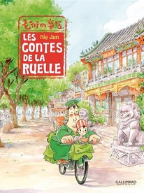 Manga - Contes de la ruelle (les)