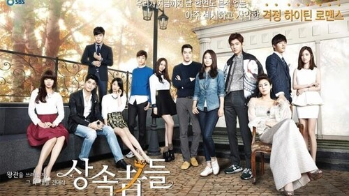 K-Drama | The Heirs