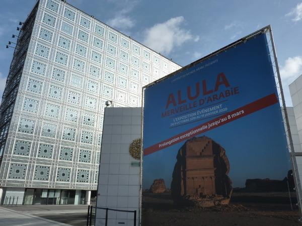 Invités à l'Institut du Monde Arabe par la Mairie de Paris