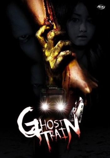 ghost_train_adv