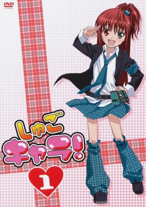 Tsuki Uniforme