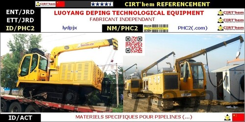 LUOYANG DEPING TECHNOLOGICAL EQUIPMENT