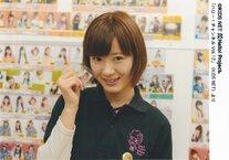 Hello!Channel Vol.12 ハロー!プロジェクト公式ムック vol.12  Erina Ikuta 生田衣梨奈