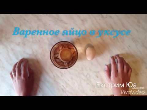 Яйцо уксус диабет