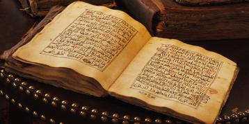 Apprentissage du Coran