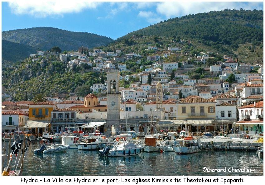 Hydra (Grèce)  #1