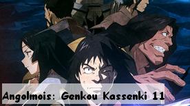 Angolmois: Genkou Kassenki 11