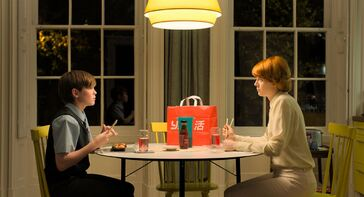 Little Joe : Photo Emily Beecham, Kit Connor