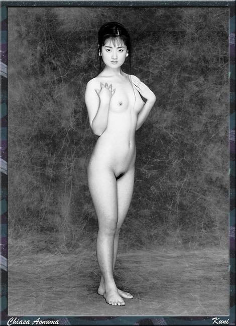 Model Collection : ( [KUNI Scan] - |vol.3| Chiasa Aonuma/青沼ちあさ )