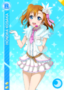 R 334 Transformé Honoka