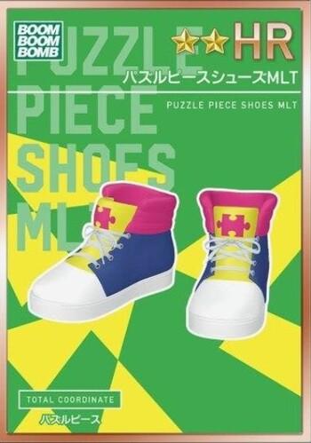 Puzzle Piece - Itsuki