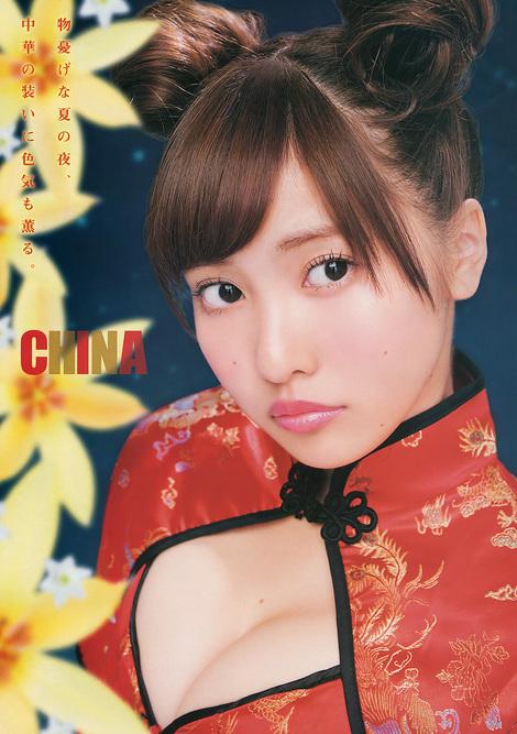 Gravure idol session : ( [Young Magazine] - 2015 / N°28 - Hinako Sano, Shoko Takasaki & Ami Yokoyama Staring )