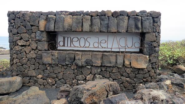 Lanzarote : Los Jameos del Agua