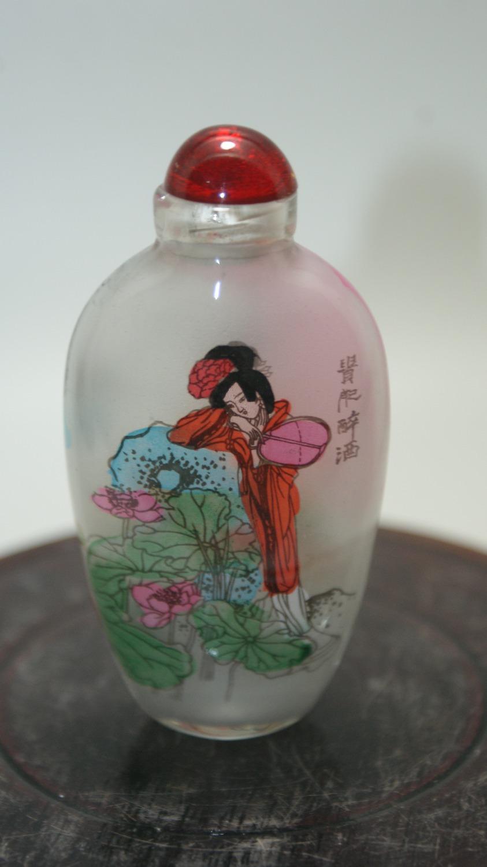 Beaux-vieille-peinture-chinoise-Unique-belle-priser-bouteille-%C3%A0-l-int%C3%A9rieur-peint-quatre-combinaisons-de-Collections