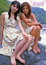 Photobook, Sayumi Michishige, Rika Ishikawa