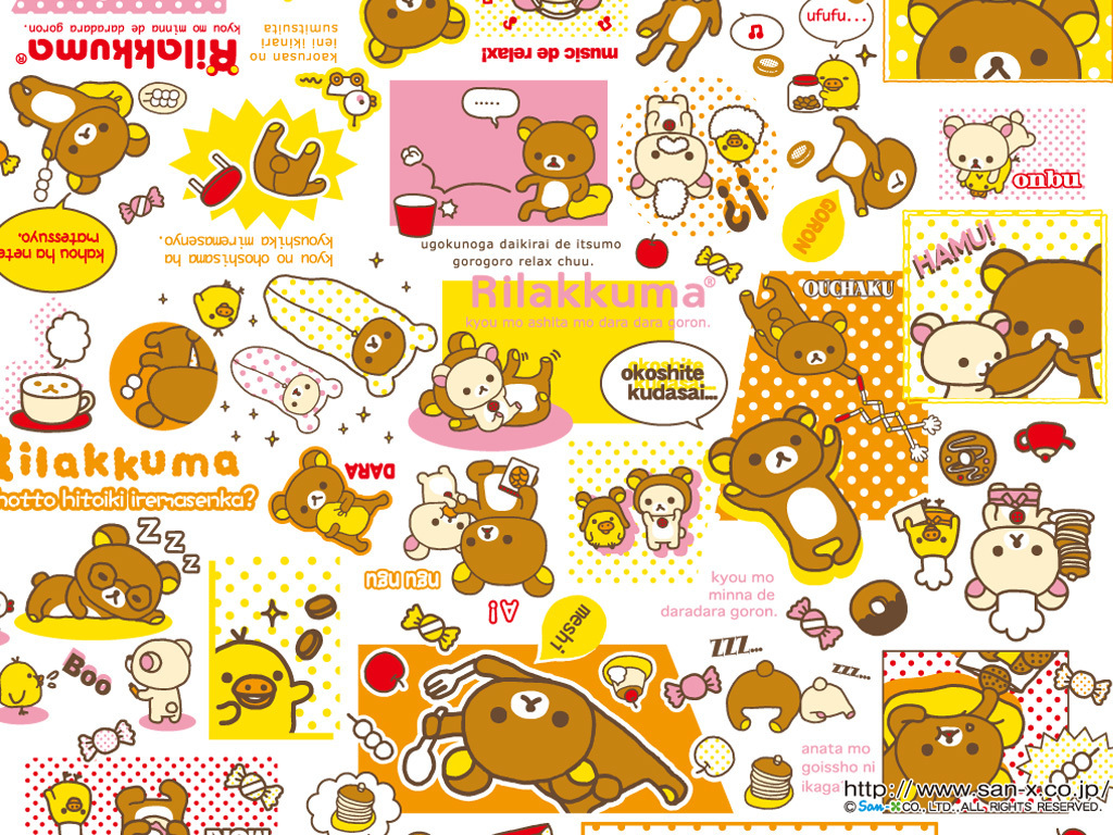 Les fonds d 39 cran univers kawaii for Fond ecran kawaii