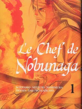 Le Chef de Nobunadya
