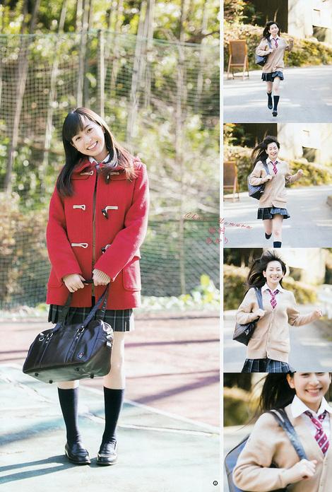 Magazine : ( [Young Gangan] - 2016 / N°4 - Akari Uemura & Akane Staring )