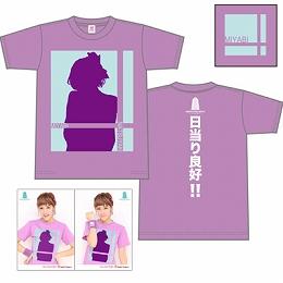 """Goodies pour la tournée """"Concert Tour 2013 Haru ~ Berryz Koubou Berryz Mansion!  """""""