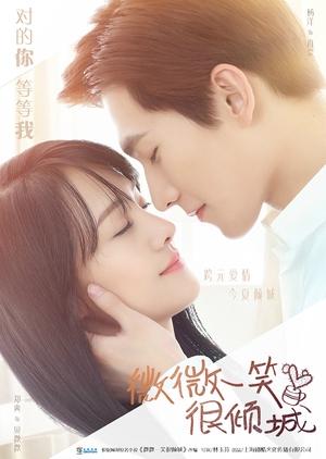 Love O2O - Drama chinois