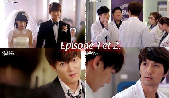 Emergency Couple épisode 1 et 2.
