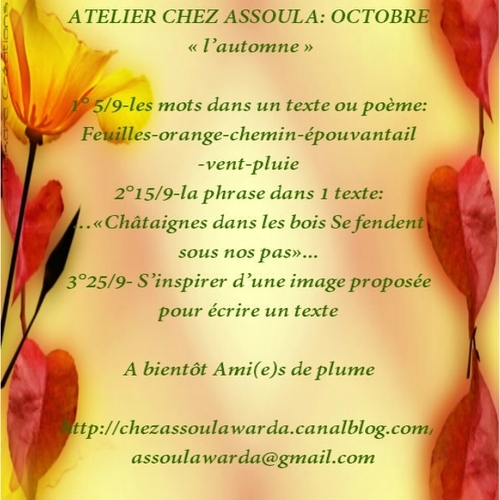 Atelie de Assoula pour Octobre