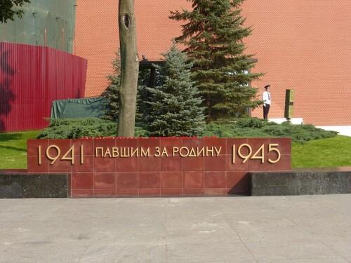 Croisière Russie- Jour 8- MOSCOU - suite 4- Relève de la garde