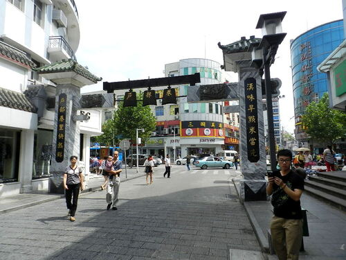 Wuhan (6)