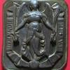 Boucle d\'officier d\'infanterie modèle 1845