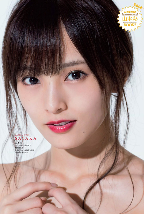 Magazine : ( [Weekly Playboy] - 2018 / n°44 )