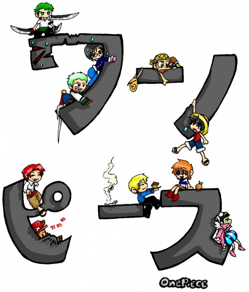 phrases cultes one piece