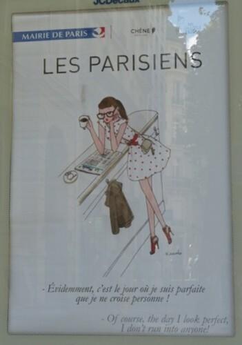 affiche parisien Kanako Saint-Germain 30279