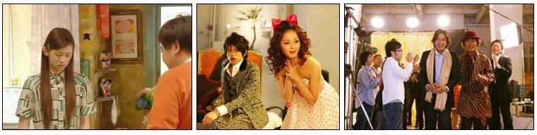 Film Japonais ❖ Handsome Suit