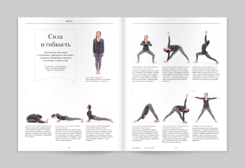 yoga+life-magazine-issue-010-010