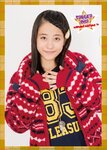 Sakura Oda 小田さくら Forest For Rest ~SATOYAMA & SATOUMI he Ikou 2014~ Forest For Rest SATOYAMA & SATOUMIへ行こう2014