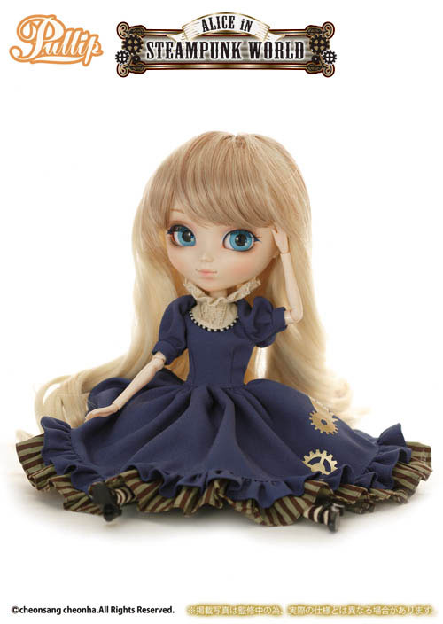 Juin : Pullip Alice in Steampunk World
