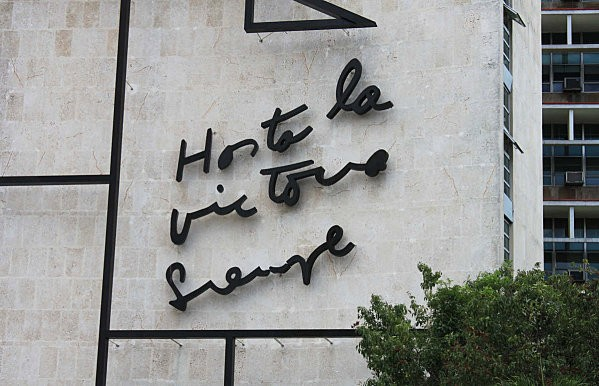 Cuba-La Havane(4)Le Che Place de la Révolution