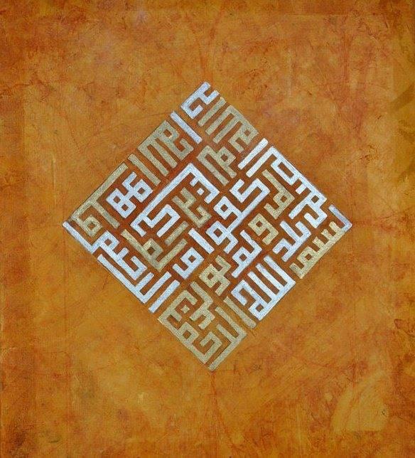 Rechercher la récompense auprès d'Allah dans les actes bénins accomplis dans la vie